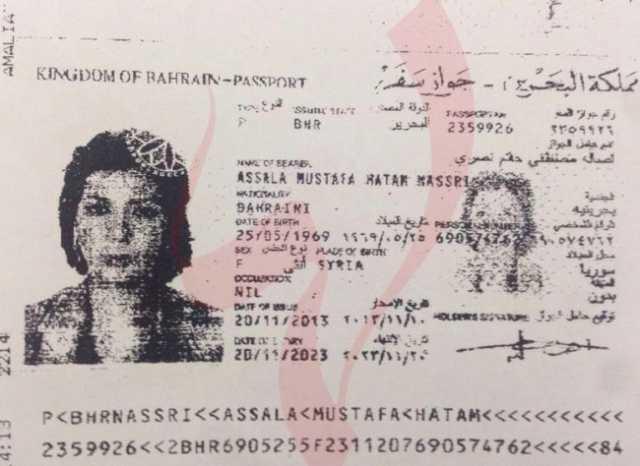 خاص – بالصور | نعرض قرار سحب جواز أصالة و تفاصيل عن هويتها
