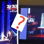 بالصور | الإعلامي جمال فياض يسأل: بين حكي جالس و للنشر تقليد او تشابه؟