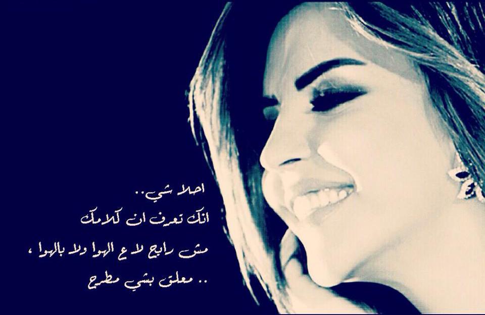 على مسؤوليتي| ريما نجيم لا ترحم مريم نور و إبتساماتها تفضحها