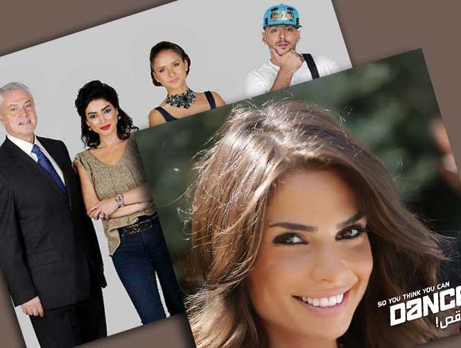 """لجنة برنامج""""يلا نرقص """"تضم أسماء عريقة أما التقديم فلممثلة لبنانية معروفة: ريتا حايك"""