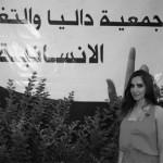 تريبل إي | داليا كريم تتكفل بتعليم الفقراء