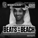 سفير الالحان فايز السعيد نجم مهرجان يا سلام على هامش سباق الفورمولا وان في ابو ظبي