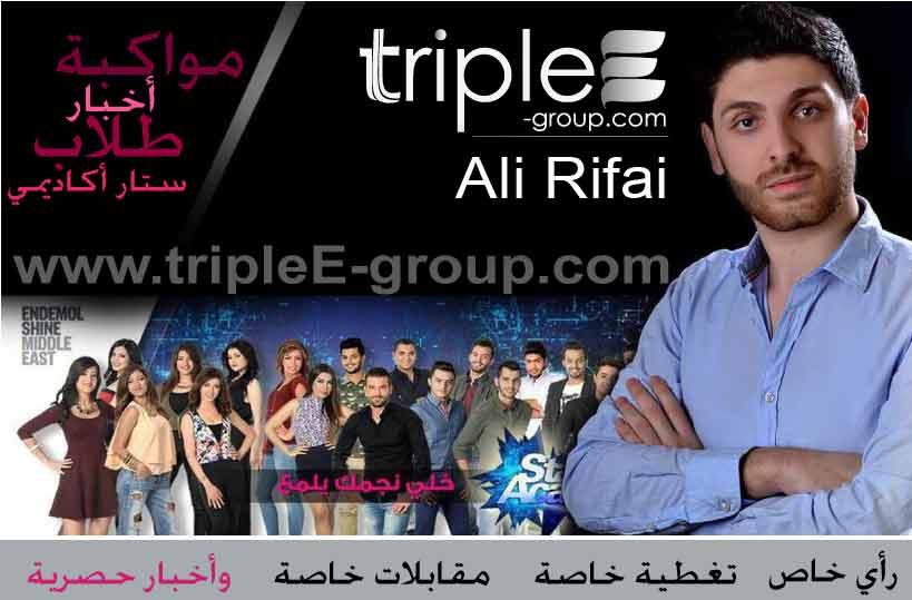 ali-rifai-star-ac-triple-E