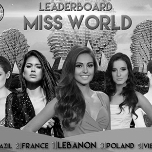 !!! مجموعة تريبل إي|ملكة جمال لبنان ٢٠١٥ فاليري أبو شقرا هي ملكة جمال العالم ٢٠١٥