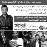 خاص – بالصوت | انيس بورحلة : والدتي فخورة بي و أغنيتي الأولى جزائرية معاصرة