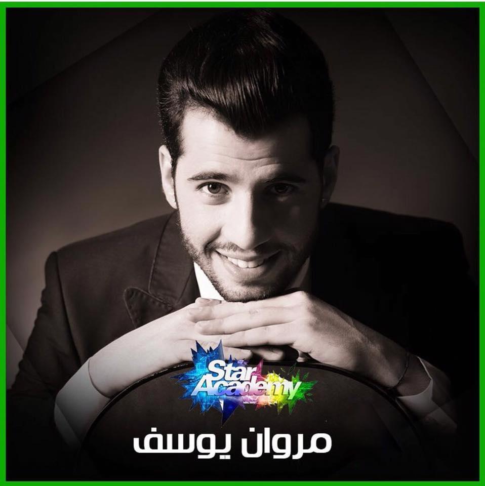 خاص | نجم ستار أكاديمي ١١ مروان يوسف : عفويتي كانت تمن اللقب و الجمهور أجمع علي