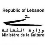 وزارة الثقافة تنفي تكريمها للفنانة ليال عبود