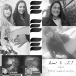 مجموعة تريبل إي اﻹلكترونية | إلى ماريانا سعيد، بولا خباز وشريك حياتها عَ قبال المية