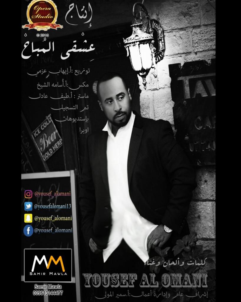 youssef singer