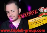حصرياً تريبل إي بالفيديو | دومنيك أبو حنا : مع نهاية هذا العام بدنا العاطل يروح