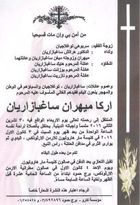 FB_IMG_1480598468249