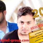 حصرياً لتريبل إي بالفيديو | الفنان علي يوسف والمخرج إيهاب الراشد في معايدة خاصة وسط تحضير عمل فني جديد