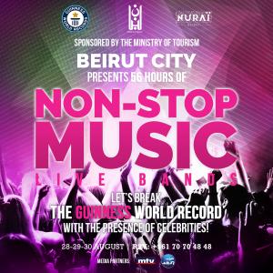 Beirut - Guinness Book
