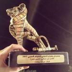 الممثلة دارين حمزة تفوز في مهرجان وهران الدولى للفيلم العربي بالجزائر لترفع اسم لبنان عربيا