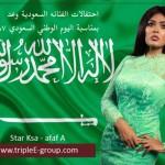 تغطية خاصة بالفيديو – وعد تحلق في سماء الإمارات باليوم الوطني السعودي 87