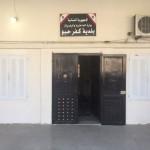 خاص بالصور| بلدية كفر حبو تتعرض للنهب والسرقة والتكسير والمديرية العامة لقوى الأمن الداخلي تسيطر عل الوضع