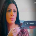 ممثلة لبنانية تدخل مجال الغناء وتجدد اغاني من الزمن الجميل