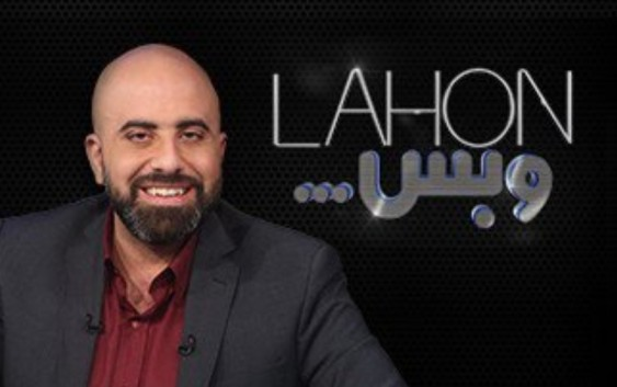 اول رد لهشام حداد على الدعوى ومداخلة من الحريري