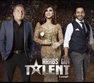 Arabs_Got_Talent_5_Poster