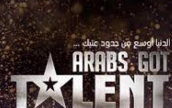 توقيف برنامج عرب غوت تالنت