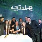 مجموعة اي-بلدتي تطلق برنامجها الاعلامي التسويقي
