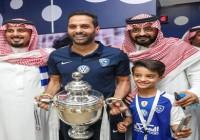 اعتزال مهاجم نادي الهلال السعودي ياسر القحطاني .. وداعاً يا قائد