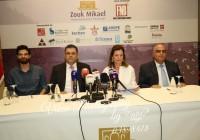 اطلاق مهرجانات زوق مكايل الدولية وبرافو لمايك مسي …الوفي