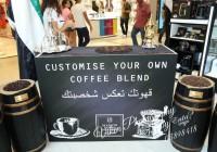 """""""Maison Samira Maatouk""""  مفهوم جديد يجمع بين ثقافة القهوة والحرفية"""