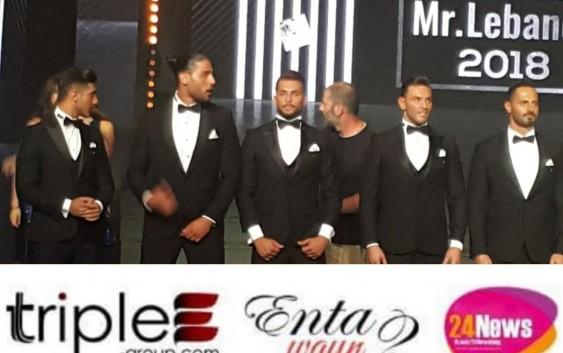 رامي عطالله يتوج ملك جمال لبنان ويكذب بعض اقلام الصحافة