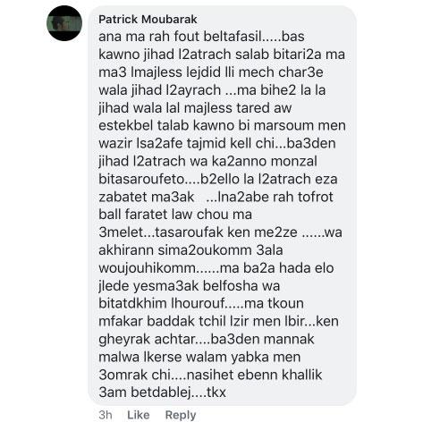 patrick-moubarak