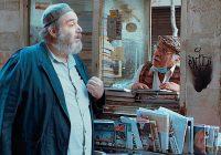 وفاة الممثل القدير زياد ابو عبسي