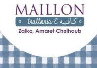 مطعم مايّون يجمع الاحباء من أعلام وصحافة وممثلين