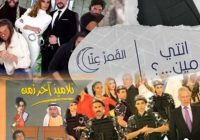 وسط زحمة الاعمال الرمضانية العربية، مستوى الكتّاب اللبنانيين في تطور ملحوظ