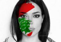 نادين نسيب نجيم : اختاروا قائد حيادي لهذه الثورة ويصير في حوار مع الحكومة