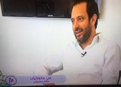 غي مانوكيان : انا لبناني اولاً وقد انتقلوا الأرمن الى لبنان قبل المجازر الارمنية وحتى قبل اعلان لبنان الكبير