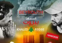 الشاب خالد يتضامن مع بيروت بعمل جديد ريعه للصليب الاحمر اللبناني
