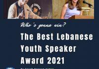 رغم الظروف، جائزة افضل متحدث عام لفئة الشباب2021 تبصر النور