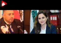 وزيرة الاعلام المستقيلة لسام سعد: هكذا سيوزع اللقاح على الاعلاميين وماذا عن ال ٤٠٠.٠٠٠ ؟