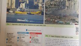 لبنان محط سخرية: كتب التاريخ الفرنسية تناقش انفجار ٤ آب فيما كتب التاريخ اللبنانية تتوقف احداثها عند استقلاله